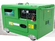 6000 Watt 10 HP Diesel Silent Generator.